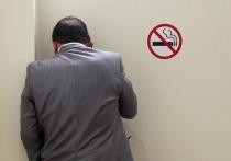 Общественники предложили штрафовать экстремалов и курящих в постели