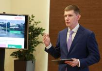 В Пермском крае появился новый механизм взаимодействия населения и органов власти