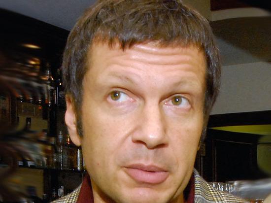 У телеведущего Владимира Соловьева пропали 800 тысяч рублей