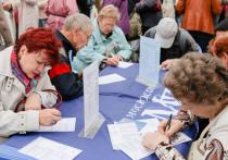 Подпишись и читай «Московский Комсомолец»