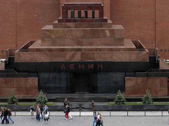 Депутаты рассказали, почему передумали подписывать законопроект о захоронении Ленина