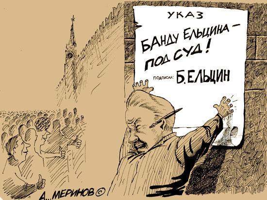 Противники первого президента, включая Николая Рыжкова, оценили его вклад в историю России