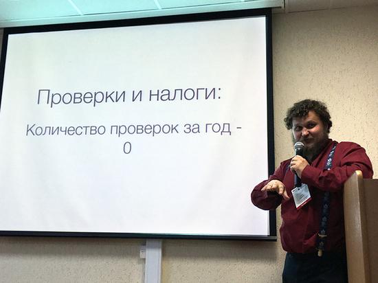 Олег Сирота посоветовал псковским фермерам «заставить губернатора заниматься сельским хозяйством»