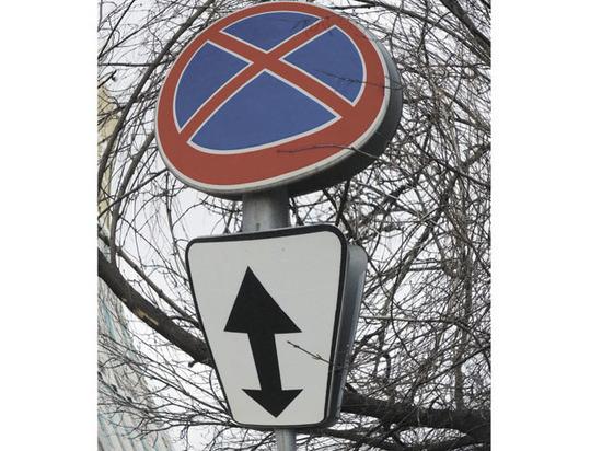 Юрист оспорил в Верховном суде законность знака