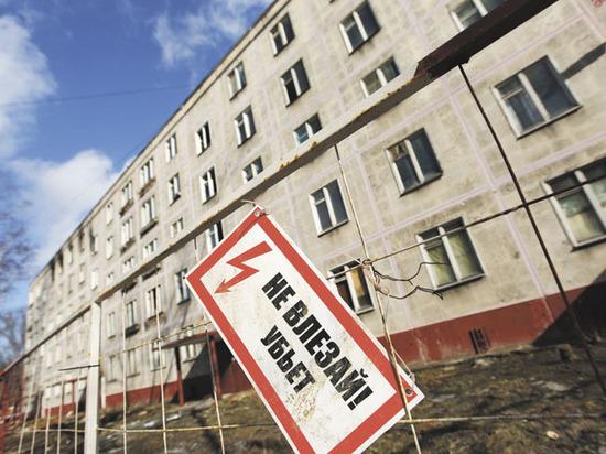 Эксперты обсудили процедуру принятия решения по вопросам переселения