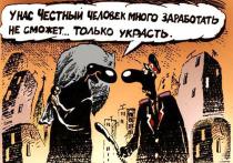 В Кишиневе прошли массовые аресты чиновников и бизнесменов