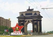 Стало известно, как украсят Москву ко дню Победы