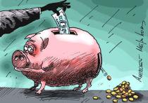 Гарантии по банковским вкладам вырастут с 6 тыс. до 20 тыс. леев