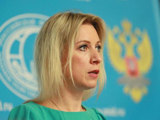 По словам представителя МИД РФ, они ни к чему не привели