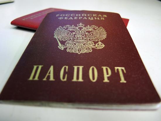 Спорные услуги: девушка добилась сокращения списка документов на паспорт