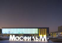 Культурный центр с выставками старинных костюмов, карет и ретроавтомобилей появится на территории киноконцерна «Мосфильм»