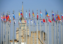 МИД ответил на решение СЕ об ухудшении прав жителей Крыма