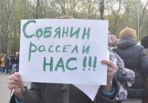 В Сокольниках собрались сторонники реновации