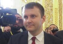 Минэкономразвития обвинило ЕБРР в дискриминации России