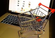 Нелегкие времена настают для всех отечественных любителей сэкономить на покупках, делая их через Интернет в соответствующих зарубежных магазинах