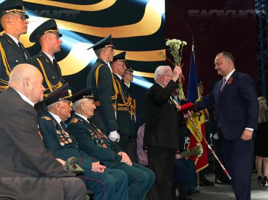 День Победы отметили под эгидой президента