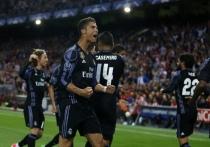 Прощай, «Кальдерон»! Жди, «Ювентус»: «Реал» вышел в финал Лиги чемпионов
