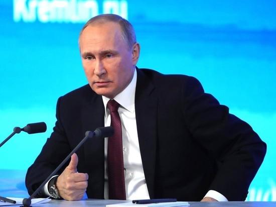 Документ опубликован на сайте Кремля