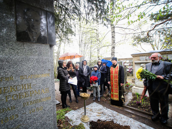 В Москве простились с Анатолием Алексиным