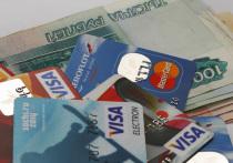 Поставить точку в многолетнем споре заемщиков с банками по кредитным страховкам решил Минюст