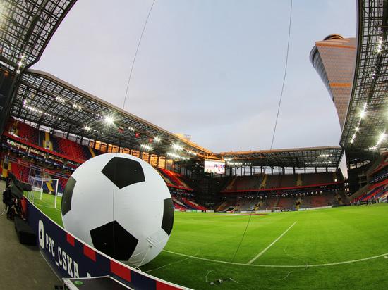 ЦСКА против «Арсенала» не из Лондона