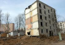 Жители хрущевок просили власти снести их дома
