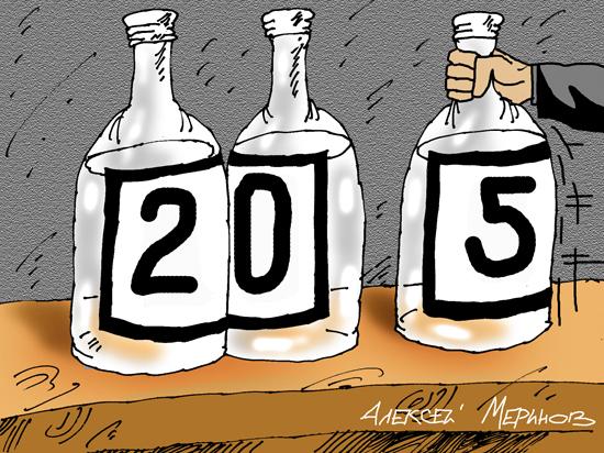 Бесполезный компромисс: кому нужна водка за 205 рублей