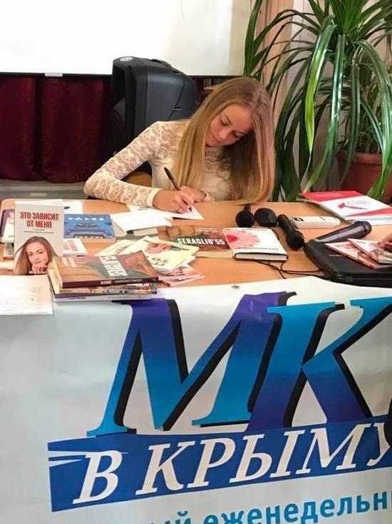 Четыре дня в Крыму, которые потрясли 15-летнюю модель из ЮАР