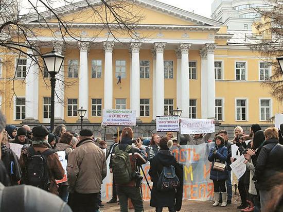 Учащиеся Санкт-Петербурга забастовали против слияния непрофильных техникумов