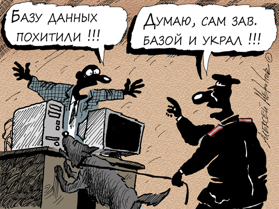Секретный механизм кибератаки: эксперт объяснил, как хакеры взломали силовиков