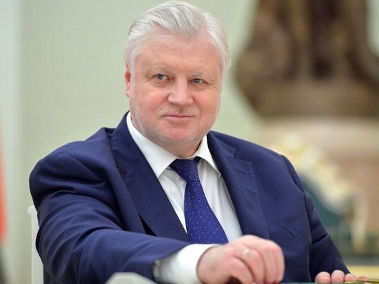 Соответствующий законопроект «эсер» обещает вскоре внести в Госдуму