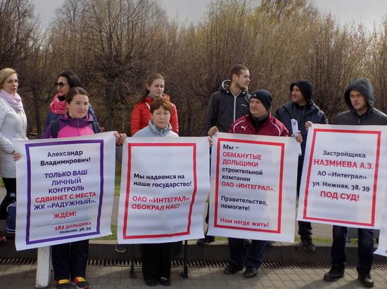 В Ижевске прошел митинг обманутых дольщиков