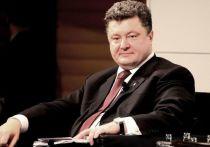 """""""Мы готовы продолжать европейские реформы"""", - заявил Порошенко"""