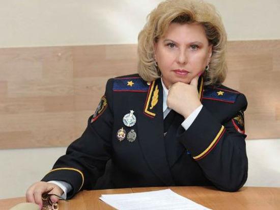 Омбудсмен Москалькова предложила Госдуме повысить зарплаты силовикам