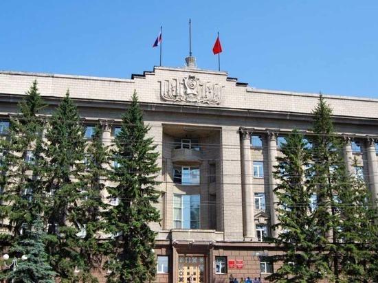 Шпиль здания правительства края предлагают украсить двуглавым орлом
