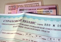 С него требуют почти 200 тыс. рублей