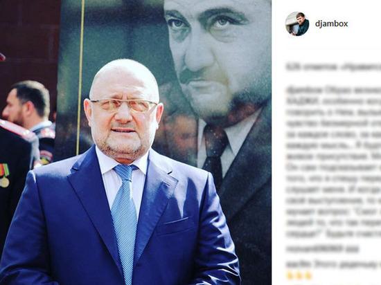 Министр печати Чечни проклял бесов, скрывающихся в журналистах и либералах