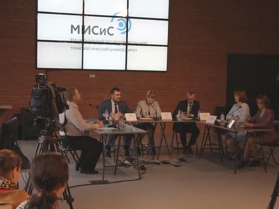 В Красноярске обсудили проблему дефицита квалифицированных инженерных кадров