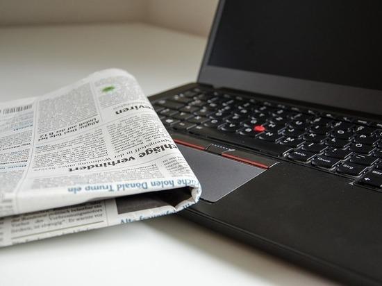 Тайна ноутбука террористов: чего испугались американские СМИ