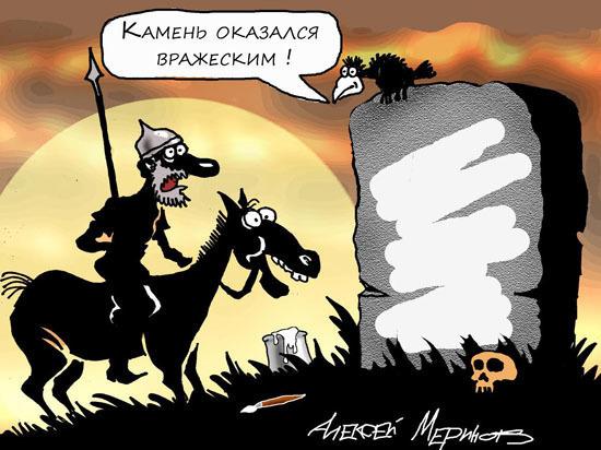 Вражеские манипуляции: в Думе призвали ФСБ заглушить