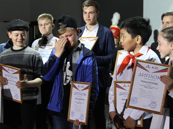 В «Артеке» состоялся Всероссийский финал конкурса юных чтецов