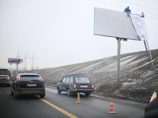Парламентарии отклонили законопроект о запрете баннеров вдоль высокоскоростных дорог