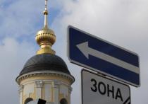 Трое участников и руководителей структурных подразделений запрещенного на территории РФ экстремистского сообщества Misanthropic Division предстали перед Фемидой