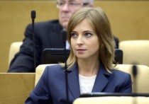 Депутата Поклонскую от нападок защитит прокуратура