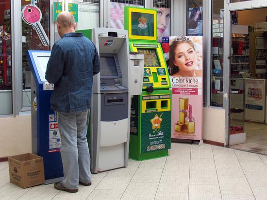 Рекорд России по лотерейному выигрышу: получит ли счастливчик свои миллионы