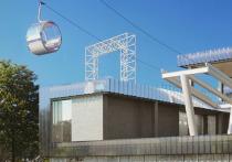 Первая станция будущей канатной дороги появится в скором времени в Лужниках