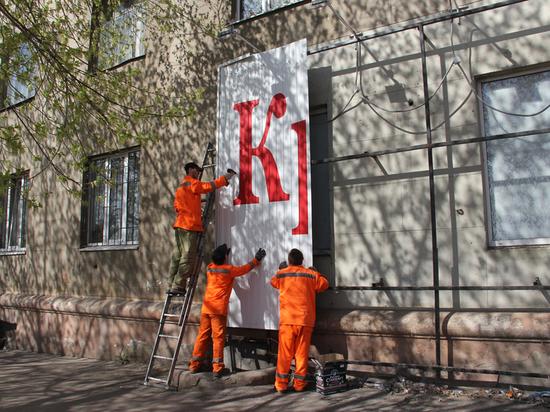 b6cceaa1f90a В Магнитогорске начали демонтаж «кричащих» рекламных фасадов - МК ...