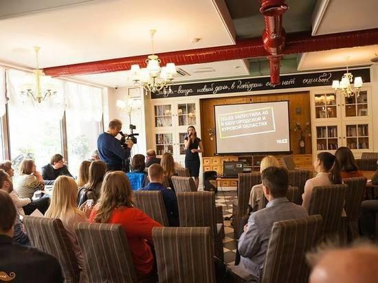 У абонентов Tele2 Курской и Белгородской областей  появились новые возможности для общения