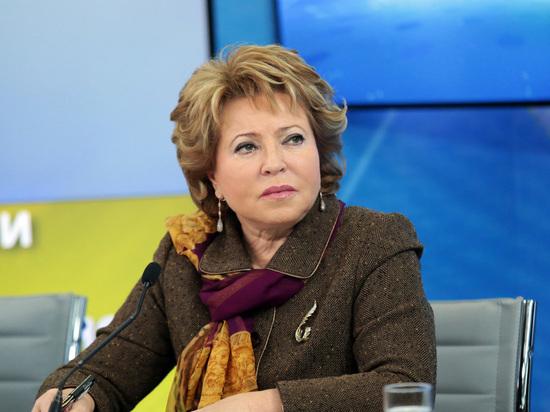 Сами акции протеста она объяснила недовольством граждан региональными властями