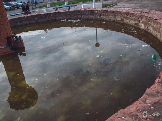 Где фонтан: кемеровчане предложили увеличить число фонтанов